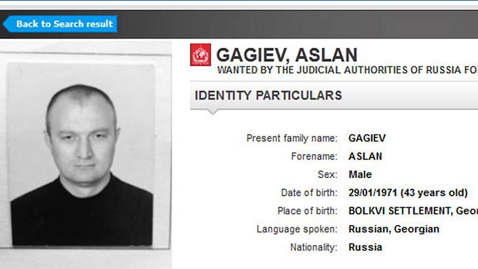Венский суд повторно одобрил экстрадицию Аслана Гагиева