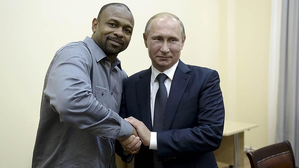 Боксер Рой Джонс (слева) и президент России Владимир Путин