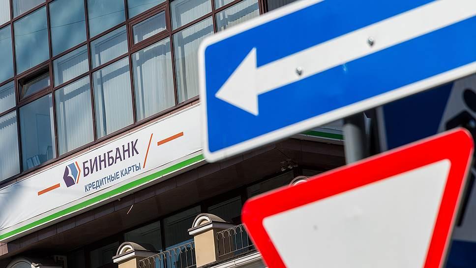 Вкладчики Пробизнесбанка уходят в Бинбанк