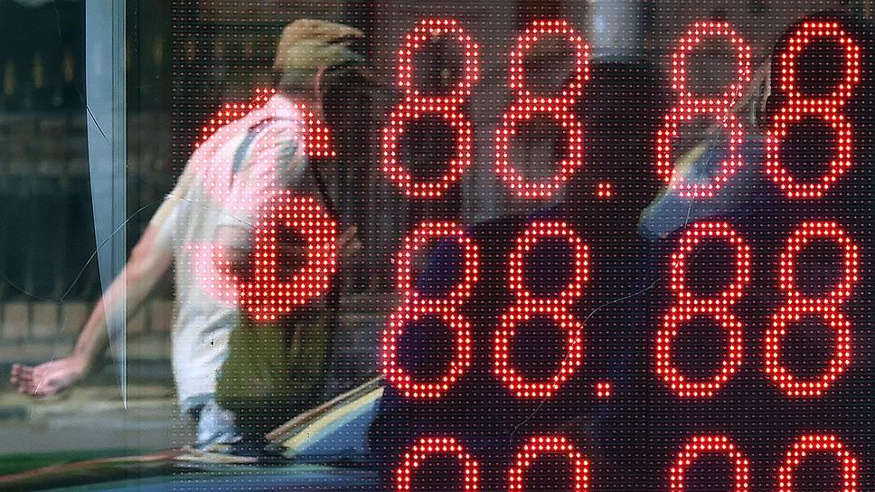 Оптимистичнее всех люди с доходом до 8 тысяч рублей в месяц