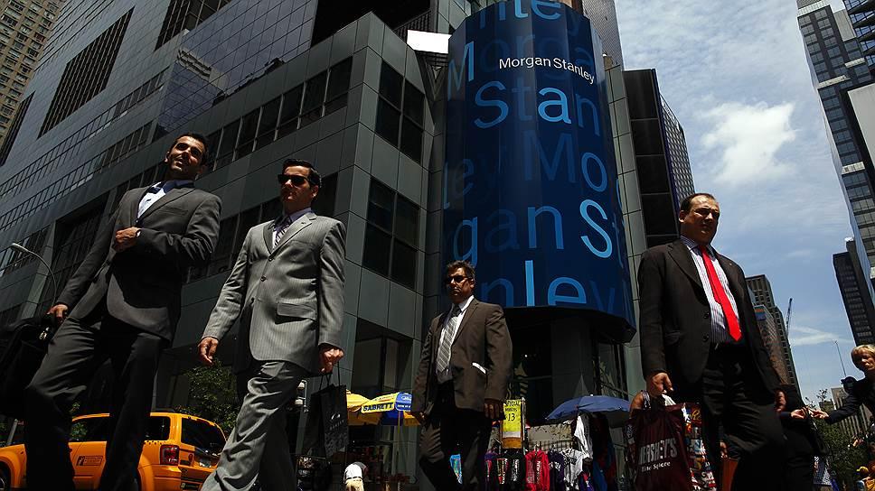 Во что обошлось банкам урегулирование финансового кризиса