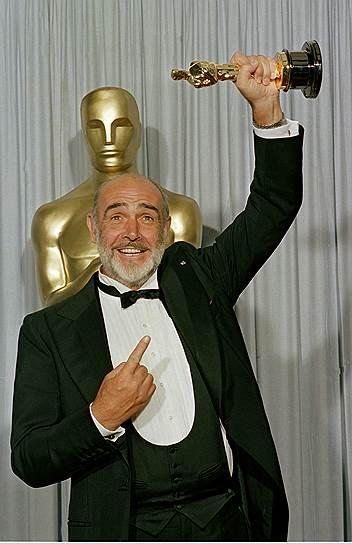 Получая статуэтку за роль в «Неприкасаемых», актер со сцены воскликнул: «Меня зовут Коннери! Шон Коннери!»