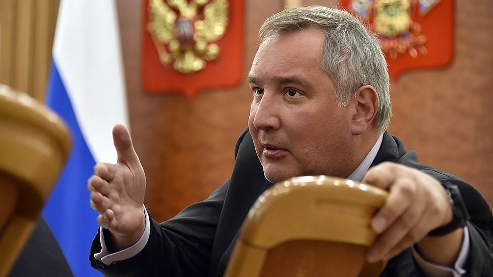 Токио назвал неконструктивным предложение Дмитрия Рогозина сделать харакири