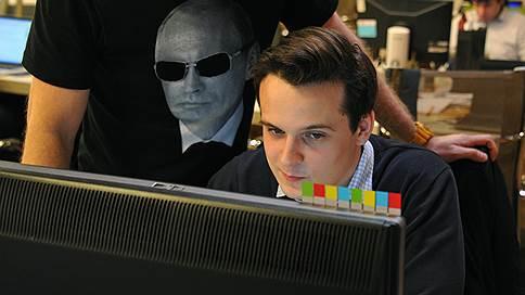 Сеть мгновенного оповещения  / Искать экстремизм в интернете и сообщать о нем в компетентные органы будут добровольцы