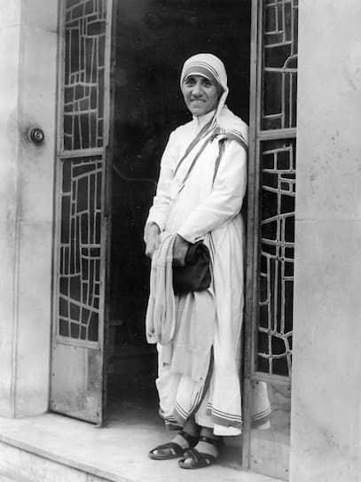 Несмотря на то, что в 1950 году в «Орден Милосердия» входило всего 12 сестер, вскоре о нем знала уже вся Индия, а жители Калькутты называли мать Терезу «живая святая» или «богиня» — в зависимости от того, какого вероисповедания придерживался говорящий