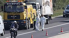 Мигранты задохнулись по дороге в Европу