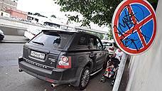 Столичные водители стали меньше парковаться под знаком
