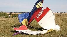 Крушение МН17 раскроют в октябре
