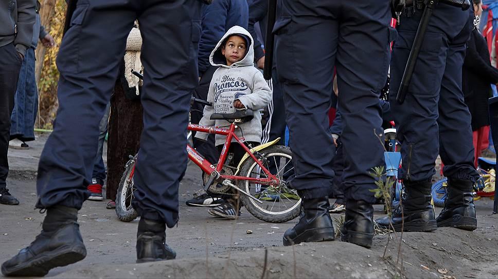 Как цыгане остановили Францию