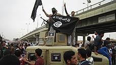 «Исламское государство» объявило войну засилью доллара и ФРС США
