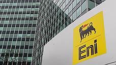 ENI нашла море газа для Египта