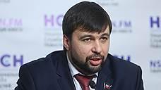 «Выборы в ДНР не могут создать угрозу минским соглашениям»