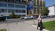 Украина приостановила импорт изделий курской кондитерской компании