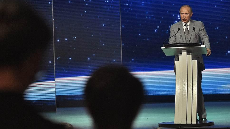 О чем президент России говорил в «Сириусе» 1 сентября