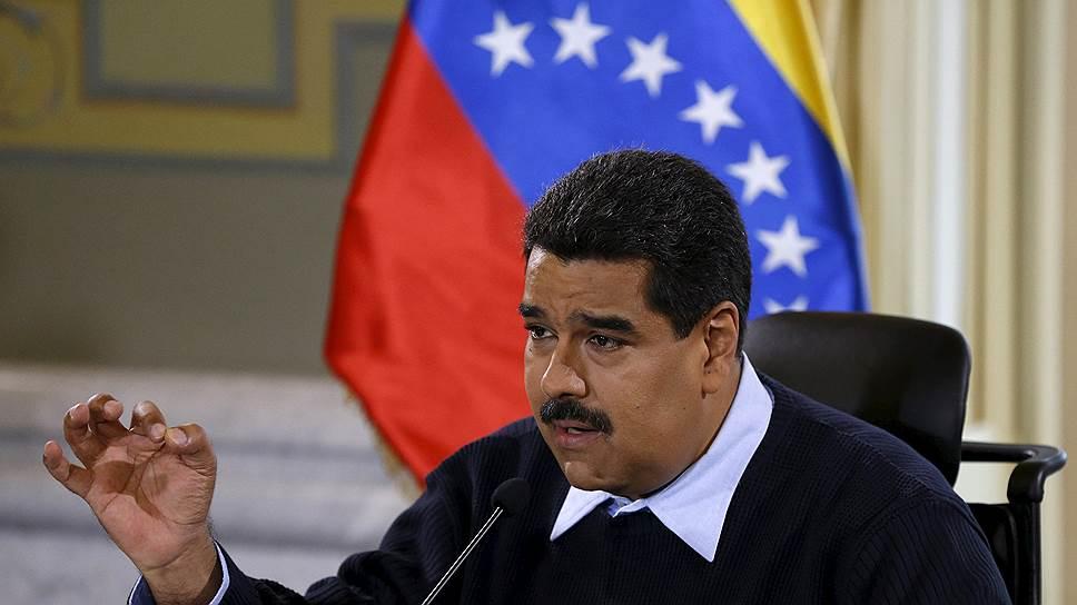 Николасу Мадуро пригрозили арестом