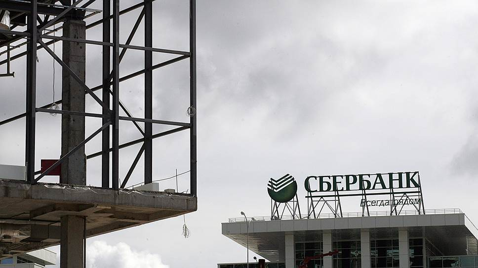 Сбербанк открывает свое агентство недвижимости