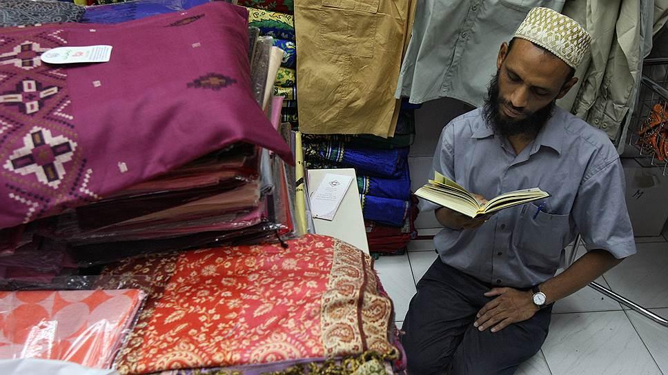 Как в Госдуме приступили к защите Корана