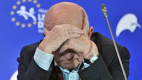«Либеральная миссия» больше не иностранный агент  / Минюст исключил НКО Евгения Ясина из реестра