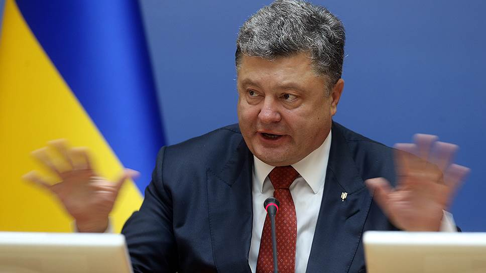 Кто попал в украинский санкционный список в 2015 году
