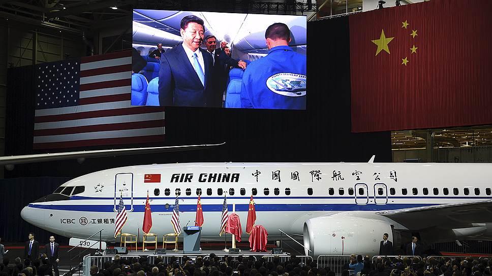 Как Китай подружился с Boeing на $38 млрд