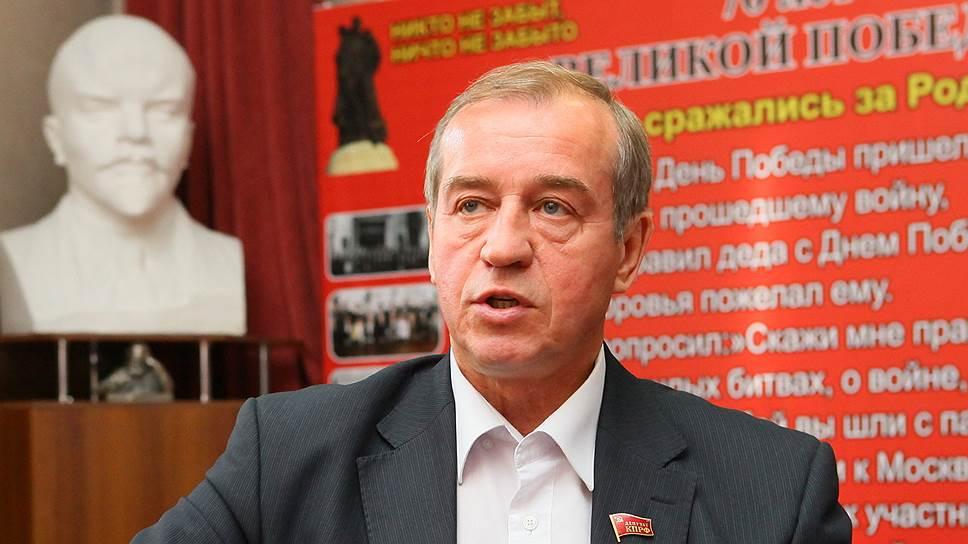 Как «Единая Россия» поздравила с победой Сергея Левченко
