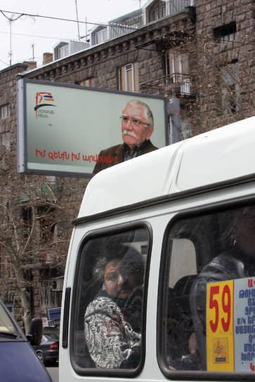 В 2007 году Армен Джигарханян участвовал в кампании в поддержку кандидата в президенты Армении Сержа Саргсяна (предвыборный плакат — на фото). В 2017 году актер принял участие в муниципальных выборах в московском районе Гагаринский от партии «Единая Россия», однако занял пятое место и не получил мандат