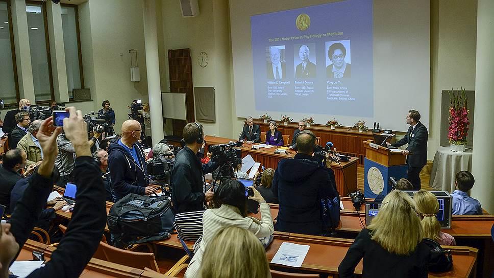 Нобелевскую премию по медицине присудили за лекарства от малярии и глистов