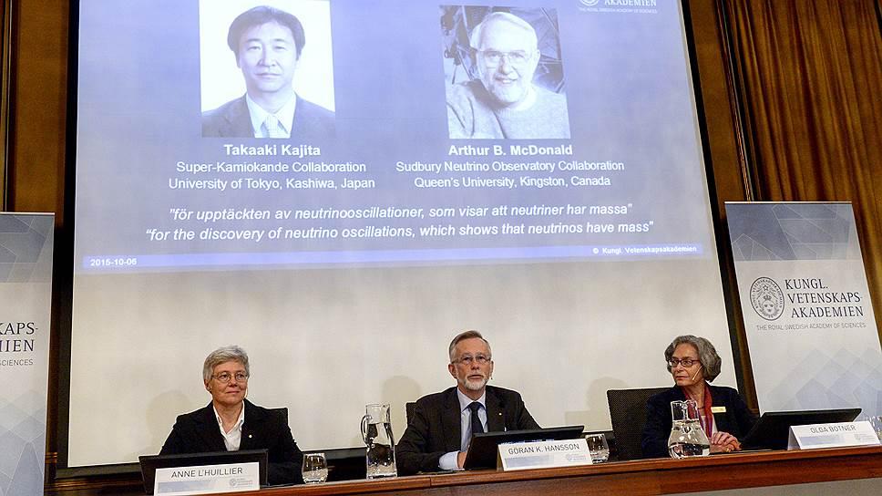 Нобелевскую премию по физике дали  за историческое открытие массы у нейтрино