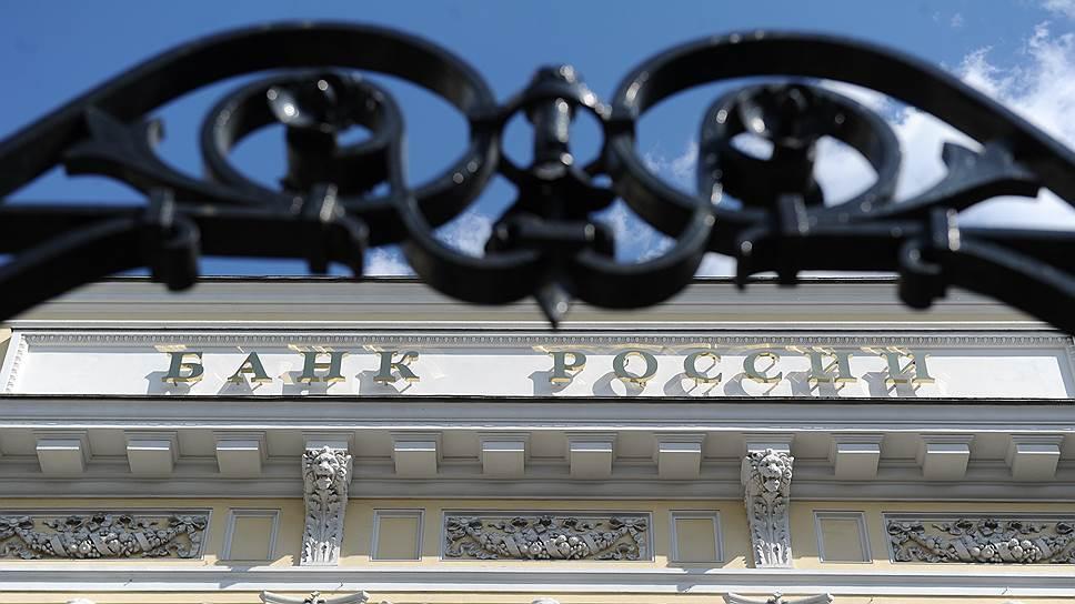 Фдб банк отозвана лицензия сообщение познавательно