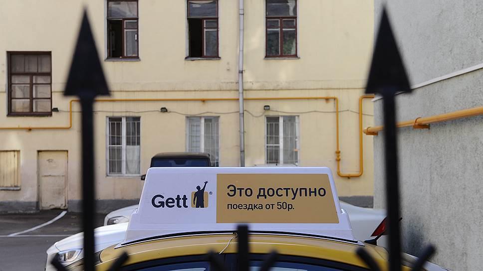 Gett добрался до Красноярска