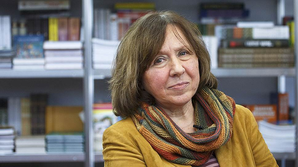 Белорусская писательница Светлана Алексеевич