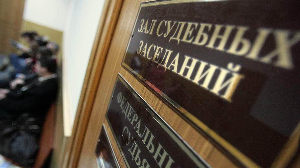 Как недостроенным отелям во Владивостоке подыскали обвиняемую