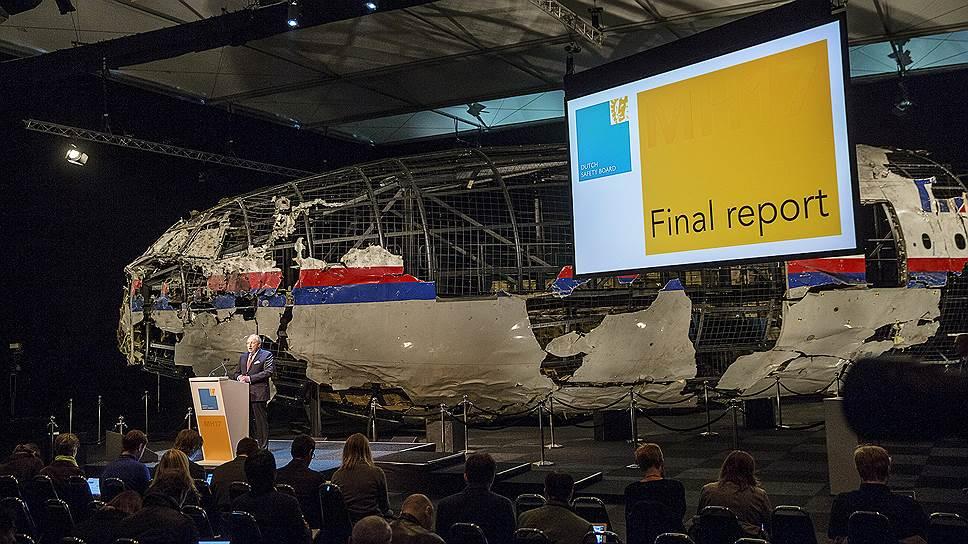 Малайзийский Boeing стал жертвой «Бука»