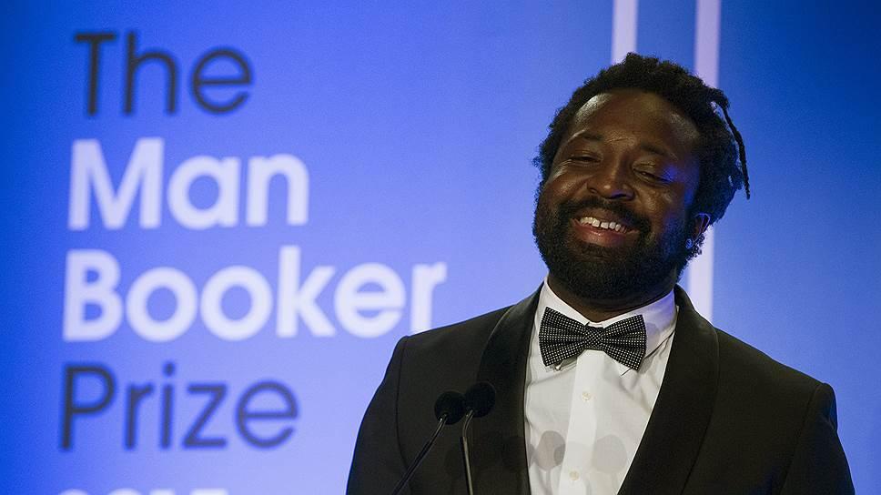 Кто получил Букеровскую премию в 2015 году