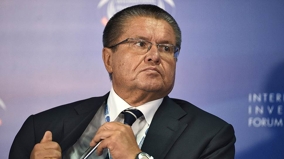 Кто возглавил совдир «Корпорации МСП»