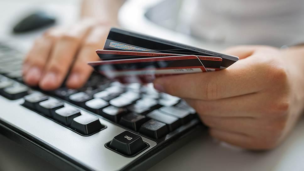 Как киберпреступники внедряются в интернет-банкинг