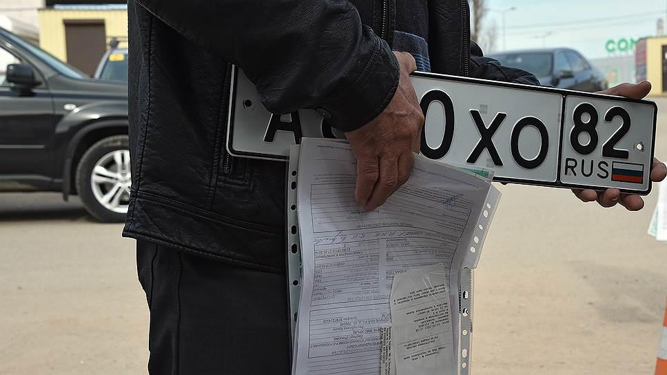 Почему в России захотели запретить автомобильные номера негативных серий