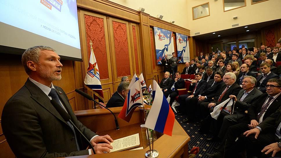 Лидер партии «Родина» Алексей Журавлев (слева)