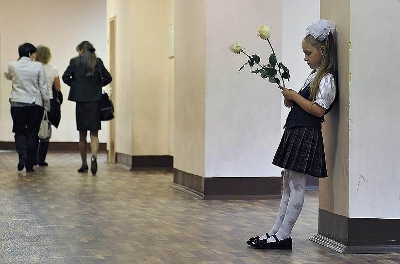 2013 год. День знаний в школе №800