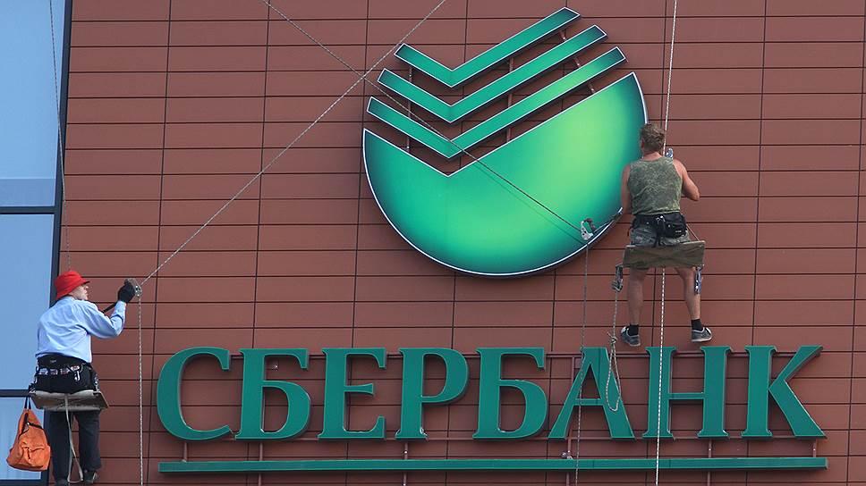 Сбербанк переходит на digital banking