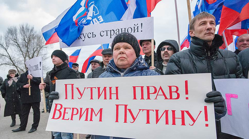 Владимир Путин набрал 89,9%