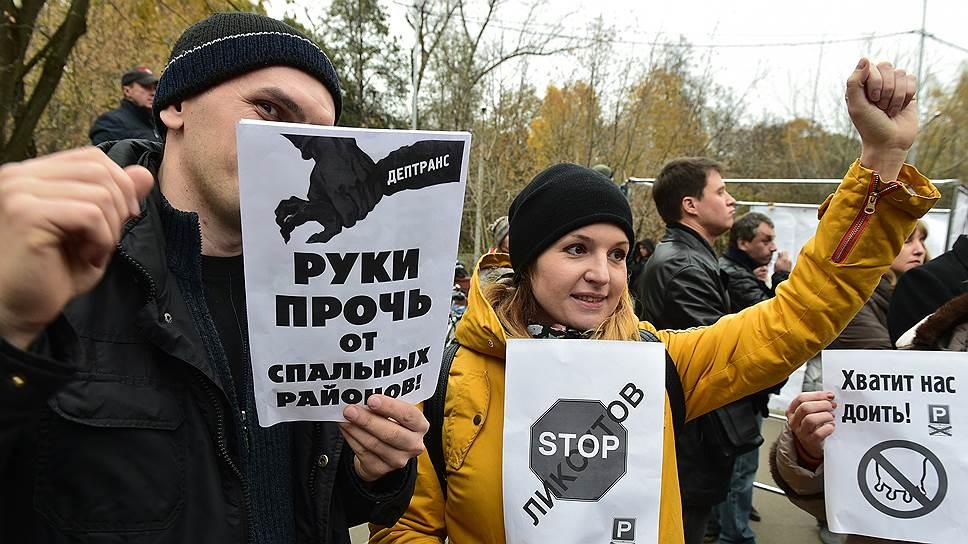 Как жители Сокольников выступили против расширения зоны платной парковки