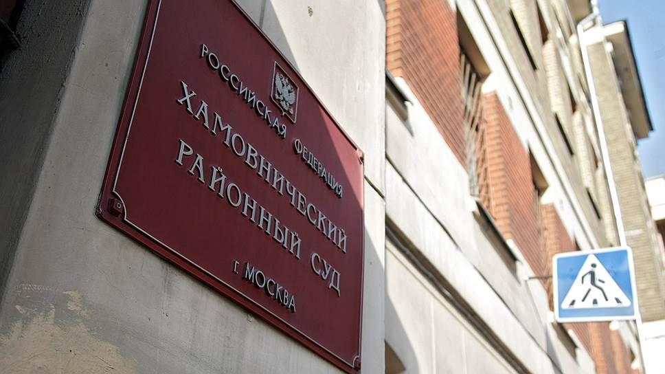 За что Михаил Богданов и Виталий Шурыгин получили по четыре года заключения