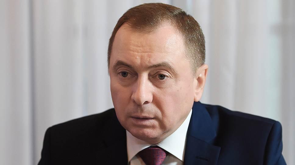 Министр иностранных дел Республики Беларусь Владимир Макей