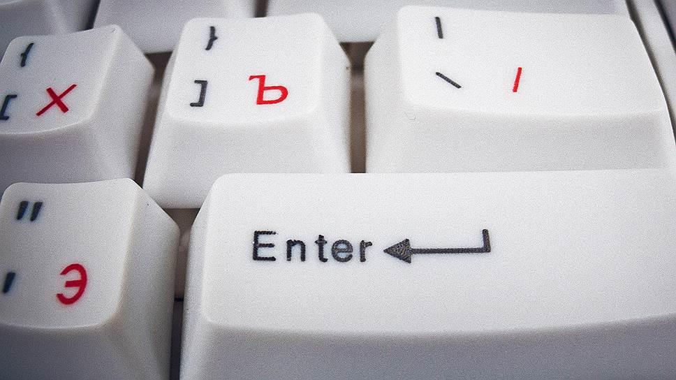 Как США повысят свою кибербезопасность