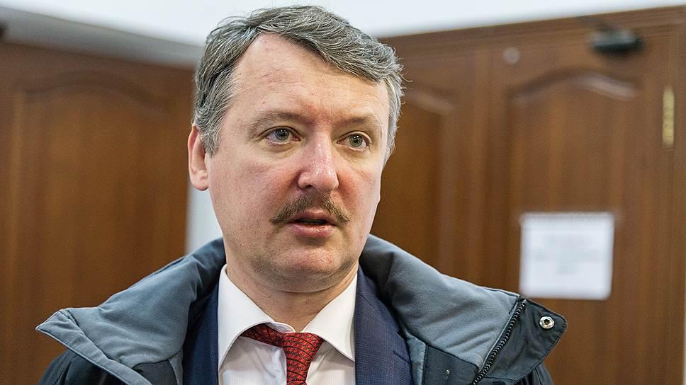 Экс-министр обороны ДНР Игорь Стрелков