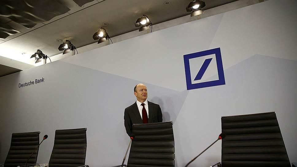 Deutsche Bank несет потери в живой силе