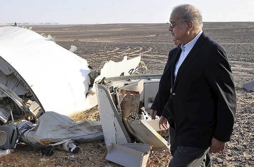 Премьер-министр Египта Шериф Исмаил
