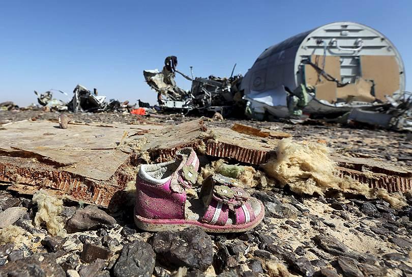 Жертвами разрушения самолета в воздухе стали 25 детей и 199 взрослых