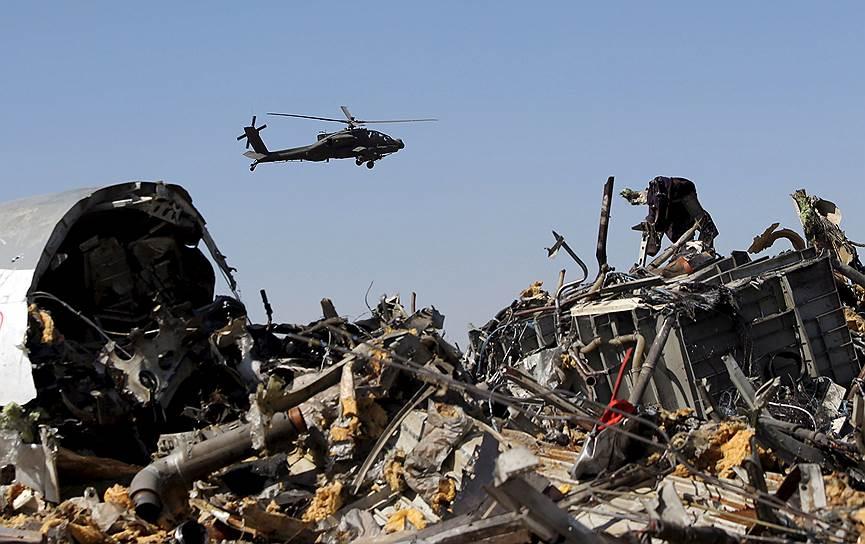 Обломки самолета разбросало на многие километры